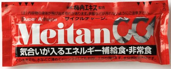 Meitan サイクルチャージ - 0