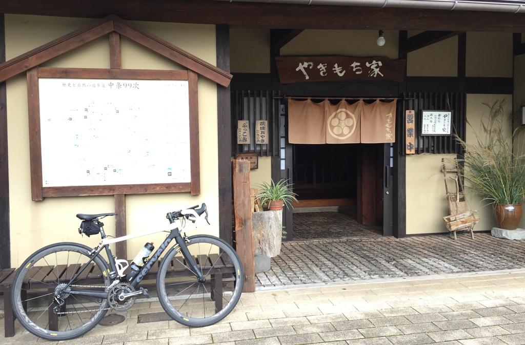 161005yakimochi_05