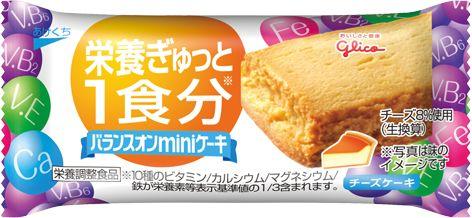 グリコ バランスオンminiケーキ チーズケーキ - 0