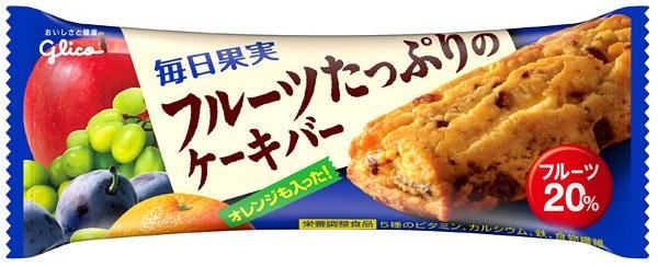 グリコ 毎日果実フルーツケーキバー - 0