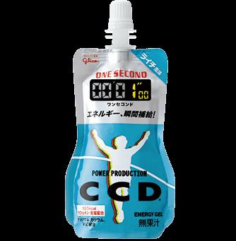 グリコ ワンセコンド CCD ライチ風味