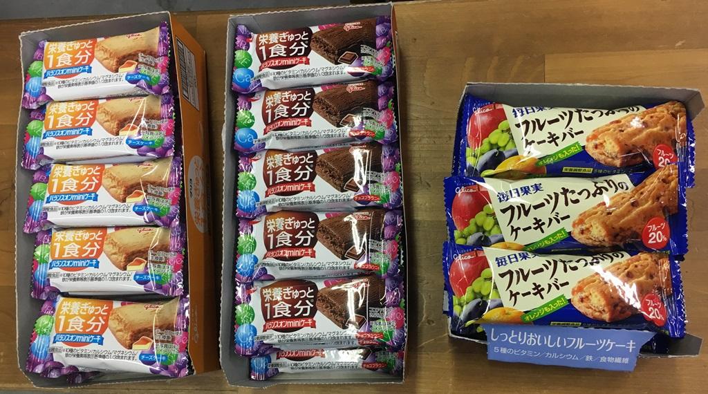グリコ New 補給食 ご紹介
