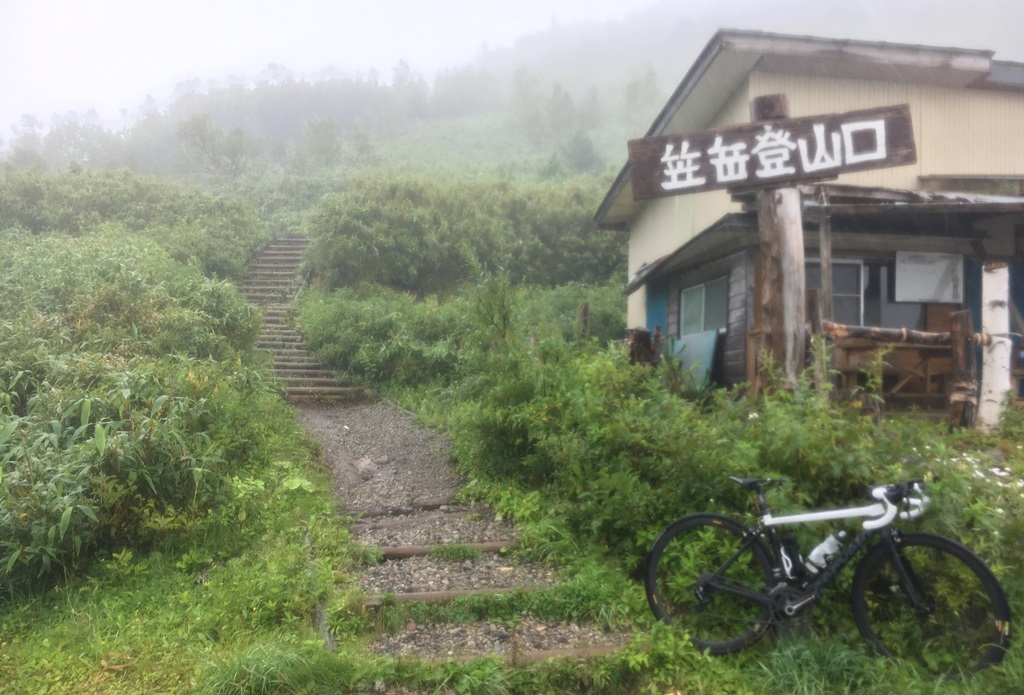 サマーソロライド 2017 vol.04 笠岳~志賀高原