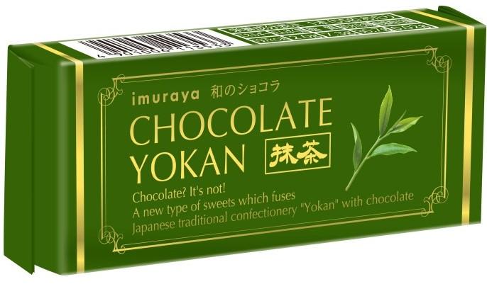 井村屋 チョコレートようかん 抹茶