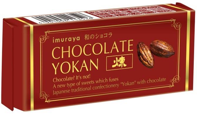 井村屋 チョコレートようかん 煉 - 0