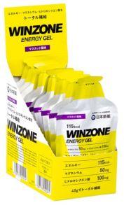 WINZONE ENERGY GEL マスカット風味 - 0