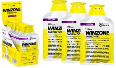 次世代型補給食 WINZONE ENERGY GEL 入荷!