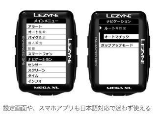 LEZYNE MEGA C GPS - 3