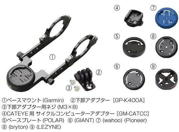 REC-MOUNTS 190α+GP Type19α コンボマウント 10ブランド対応モデル