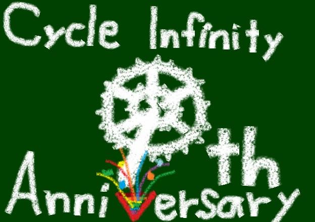 INFINITY 9周年セール 開催!